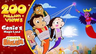 Chhota Bheem Genies Magic Land episode