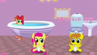 Новые Кьютимарочки. Карманная пони.  Мультик игра для детей. My little pony. дружба это чудо
