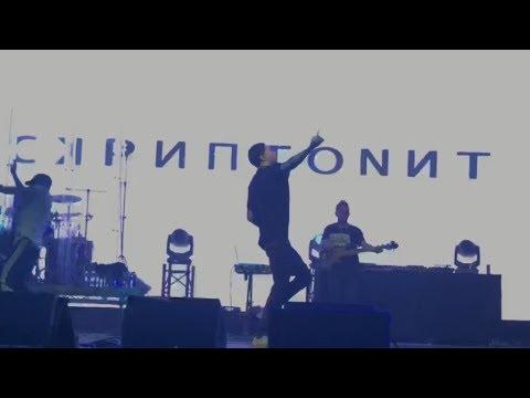 Скриптонит - Поворот (22.09.2017 Санкт-Петербург)