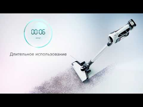 Пылесос Bosch BBS611LAG