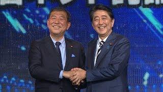 自民総裁選「安倍vs.石破」ネット討論会憲法や地方創生テーマ2018年9月16日