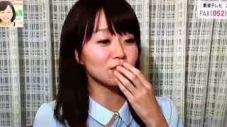 ドッグカフェHappygarden東海テレビ《スイッチ》