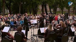 Новгородцев пригласили на open-air «Классика в Кремле»