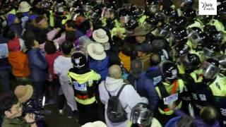 Видео: Южная Корея: Полиция против демонстрацией Anti-THAAD