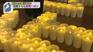 3月11日 びわ湖放送ニュース
