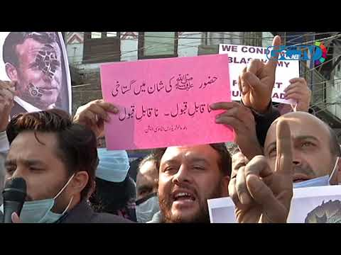 Anti-Macron protests held in Srinagar localities