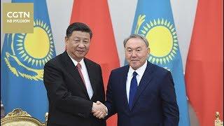 Председатель КНР Си Цзиньпин и президент Казахстана Нурсултан Назарбаев провели встречу в Астане