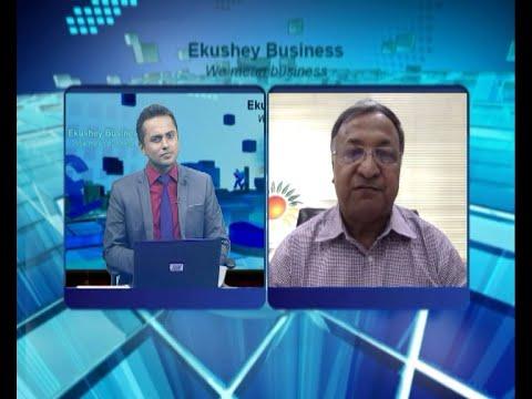 Ekushey Business || একুশে বিজনেস || 08 September 2021 || ETV Business