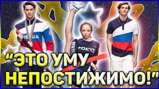 """""""МИР В ШОКЕ!"""" Олимпиада 2021 ТОКИО: Иностранцы считают, что РОССИЯ НАПЛЕВАЛА на ЗАПРЕТЫ"""