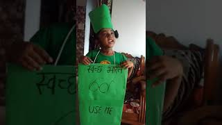 Fancy Dress- Swach Bharat