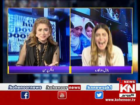 Kohenoor@9 With Dr Nabiha Ali Khan 02 June 2021 | Kohenoor News Pakistan