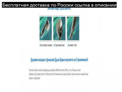 10 упражнений при шейном остеохондрозе татьяны чекалиной