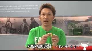 ポンパドールJr(フィッシングショーOSAKA)