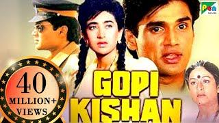 Gopi Kishan | Popular Hindi Movie | Suniel Shetty, Karisma Kapoor, Shilpa Shirodkar