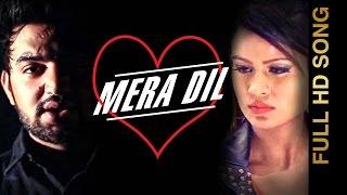 Mera Dil  Gama Gill