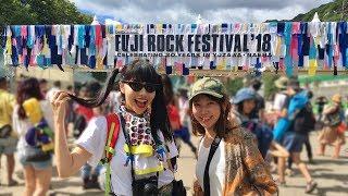 FUJIROCKFESTIVAL2018フジロック行ってきました!DAY2-3ゆるVlogKendrickLamar/Skrillex/BOBDYLANetc..