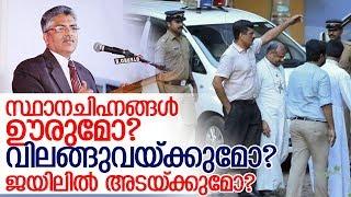 ജസ്റ്റിസ് കമാല്പാഷെ പ്രതികരിക്കുന്നു I Justice kamal pasha about franco mulakkal case
