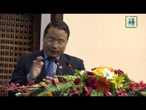 नेपाल विद्युत प्राधिकरणको बार्षिक प्रगति विवरण