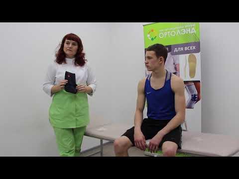 Как правильно надевать бандаж на голеностопный сустав