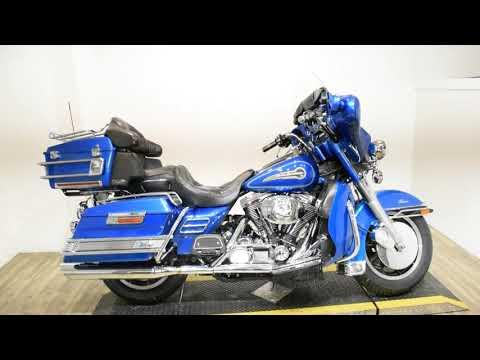 1997 Harley-Davidson FLHTC ultra classic in Wauconda, Illinois
