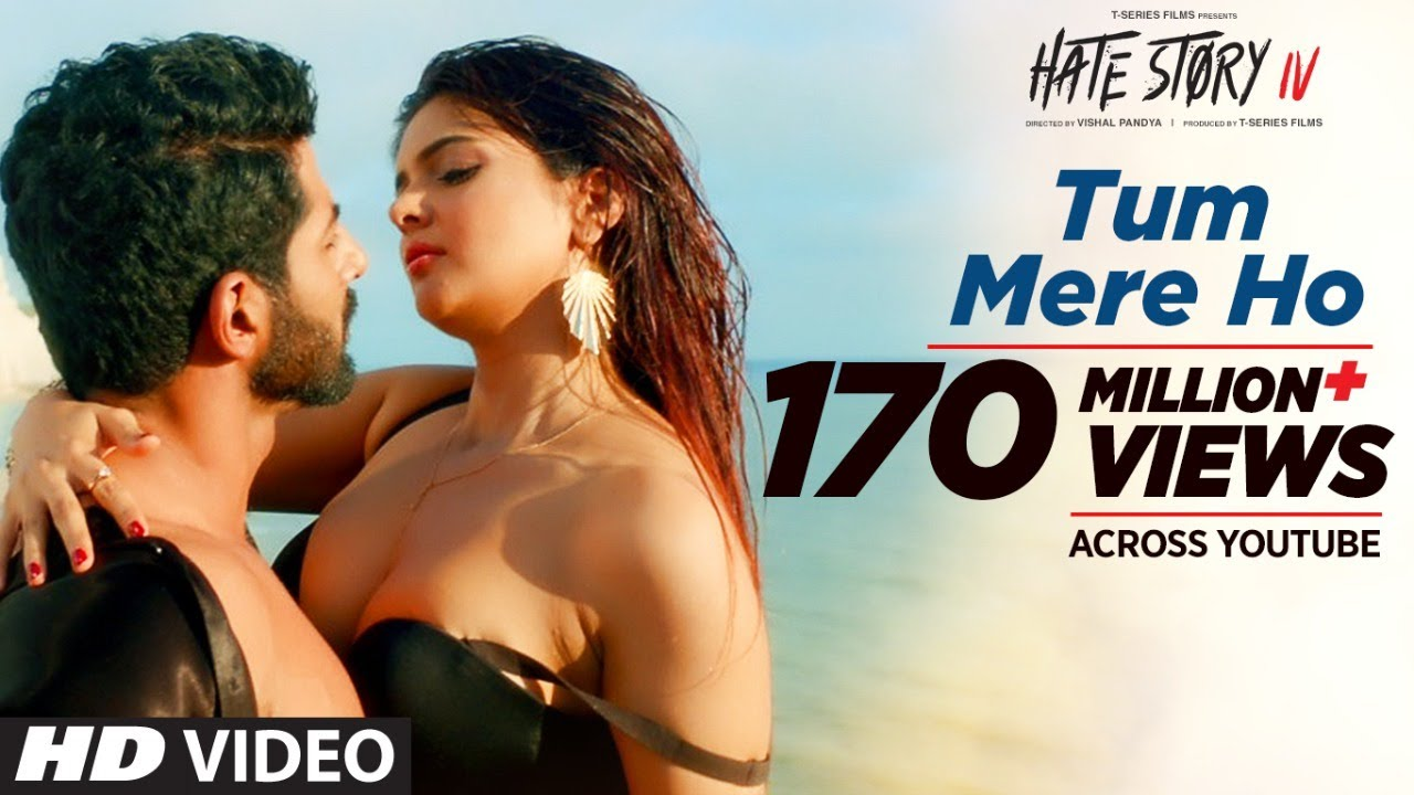 Tum Mere Ho  Lyrics | Amritha Singh Hindi Song Lyrics