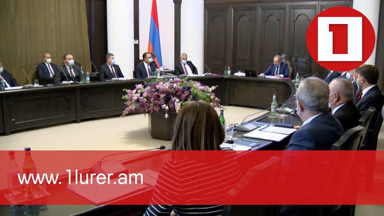Hökumətin missiyası Ermənistan və region üçün dinc inkişaf dövrü açmaqdır: Paşinyan