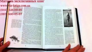 Книга сабанеев л п жизнь и ловля пресноводных рыб