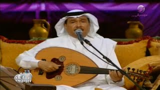 تحميل اغاني محمد عبده موال | رأى اللوم + أسمر عبر | خليجيات 2008 MP3