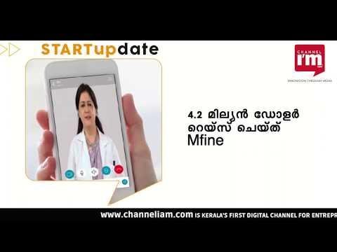 On-Demand Healthcare Startup MFine Raises $4.2 Mn