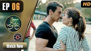turkish drama in hindi - 免费在线视频最佳电影电视节目