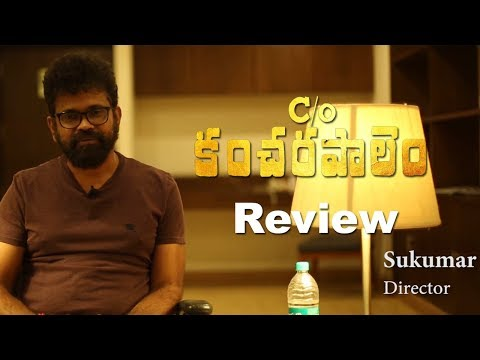 Sukumar about Care Of Kancharapalem