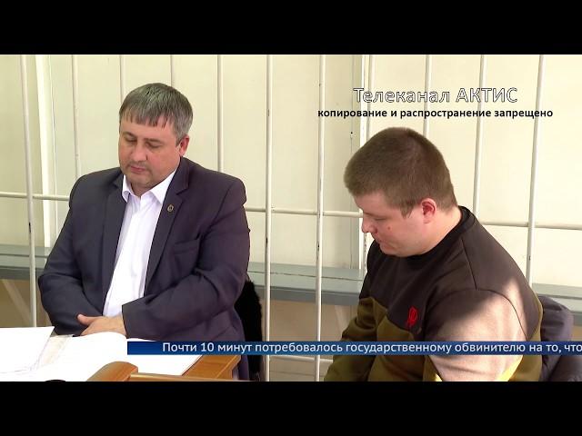 В Ангарске судят виновника смертельного ДТП
