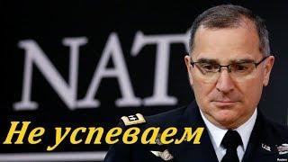 Натовский генерал об отставании США от России в Арктике