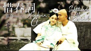 [SUB ESPAÑOL ]Chronicle of life [寂寞空庭春欲晚]  ost mv  Xichun Ci by Huo Zun 霍尊- 惜春詞
