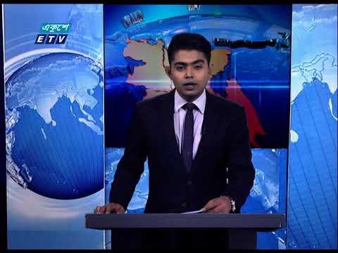 06 Pm News || সন্ধ্যা ০৬ টার সংবাদ || 24 February 2021 | ETV News