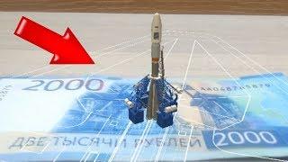 Удивительная 3D Анимация на Новой Банкноте 2 000 рублей. Проверяю на ПОДЛИННОСТЬ Новую Купюру