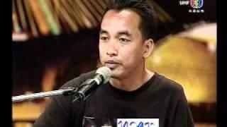 Thailand's Got Talent  สมศักดิ์ เหมรัญ เพลงศรัทธา