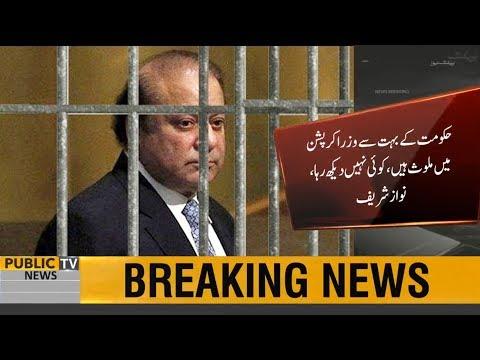 Soon Imran Khan is going to meet his fate, his power will end: Nawaz Sharif