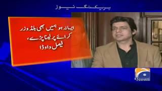 Breaking News - PTI, MQM-P leaders trade jabs over Karachi encroachment drive