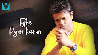 Tujhe Pyar Karun - Krsna Solo (Official Lyrics   - YouTube