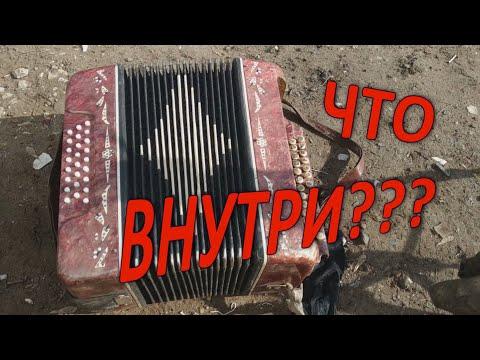 РАЗОБРАЛ ГАРМОШКУ / ЧТО ВНУТРИ??? #слесарьоператор