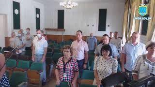 Засідання позачергової 16-ї сесії Світловодської міської ради 09.08.21
