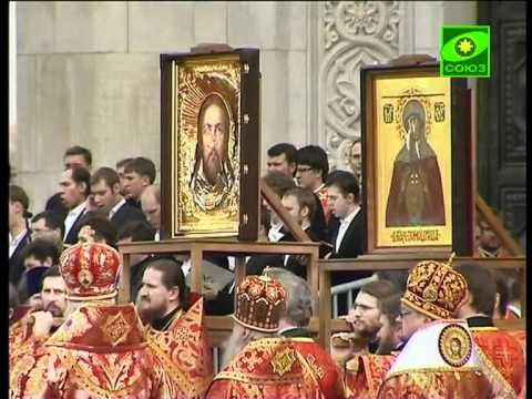 Сростки церковь екатерины контакты