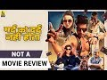 Mard Ko Dard Nahi Hota | Not A Movie Review | Vasan Bala | Sucharita Tyagi