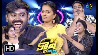 Cash | Dhamini , Deepu , Sameera Bharadwaj , Saketh | 28th July 2018 | Full Episode | ETV Telugu
