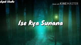 Chota Sa Fasana  Arijit Singh | Karwaan | Latest Whatsapp Status Video | Dipak KhaRe |
