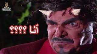 طلعلو بالليل ورعبو ـ شوفو مين هاد وشو بدو من الزلمة ـ مرايا