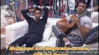 تحميل اغاني مجانا محمد المغربى يغنى صعبة الليالى - ستار اكاديمى 7