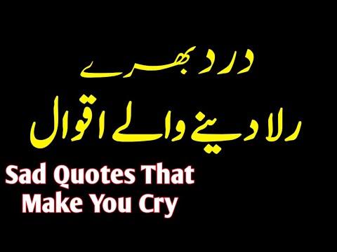 Sad Urdu Quotes|Piyari Batein|Golden Words|#Sad_Quotes|Dard bhare Aqwal |By NadeemTV