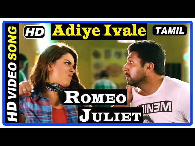 Romeo Juliet Tamil Full Movie Online | David Simchi-Levi